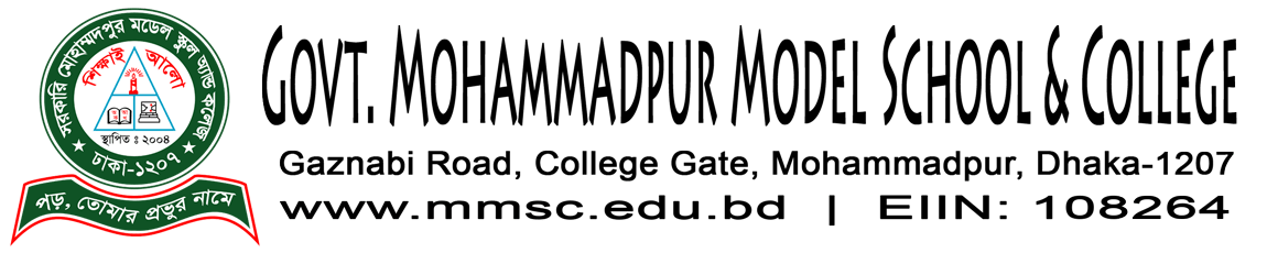 Government Mohammadpur Model School and College