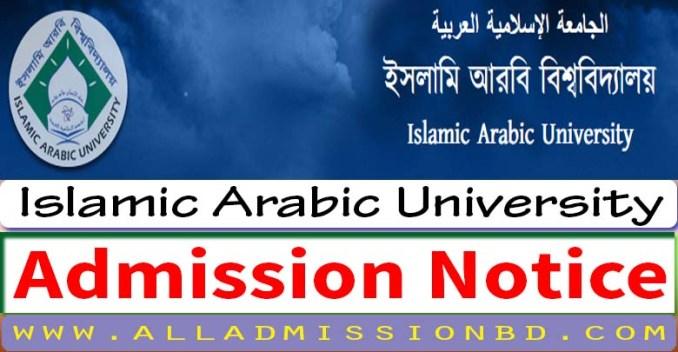 Islamic Arabic University Admission Notice