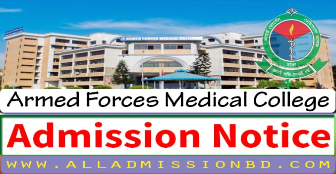 Armed Forces Medical College Admission Circular
