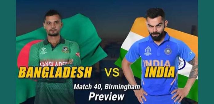 Now blockbuster! Bangladesh vs India match