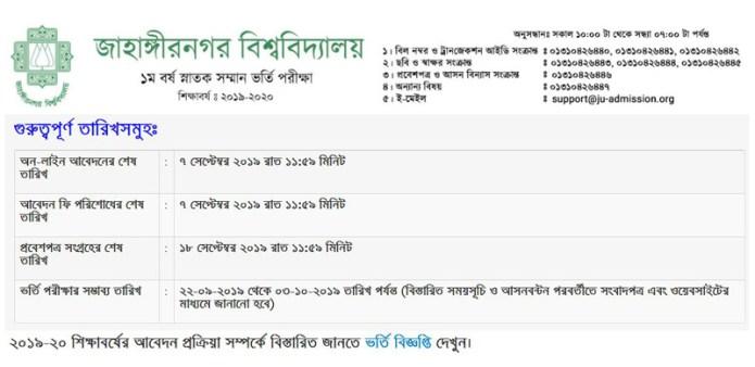 Jahangirnagar University Undergraduate Admission Circular 2019-2020