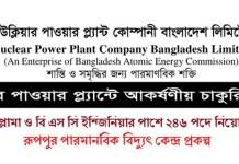 ruppur power plant job circular 2019