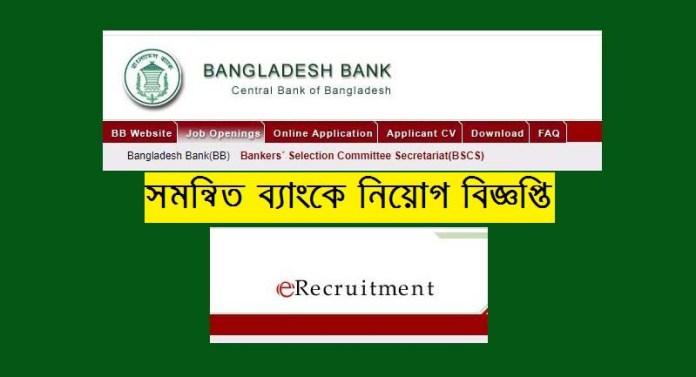 7-Bank-job