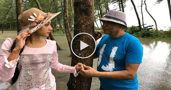 Download Viral Video
