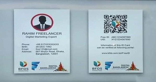 virtual-id-card