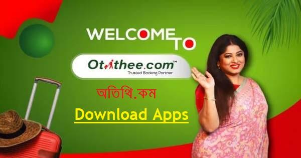Otithee Travel & Tourism Agency in Bangladesh