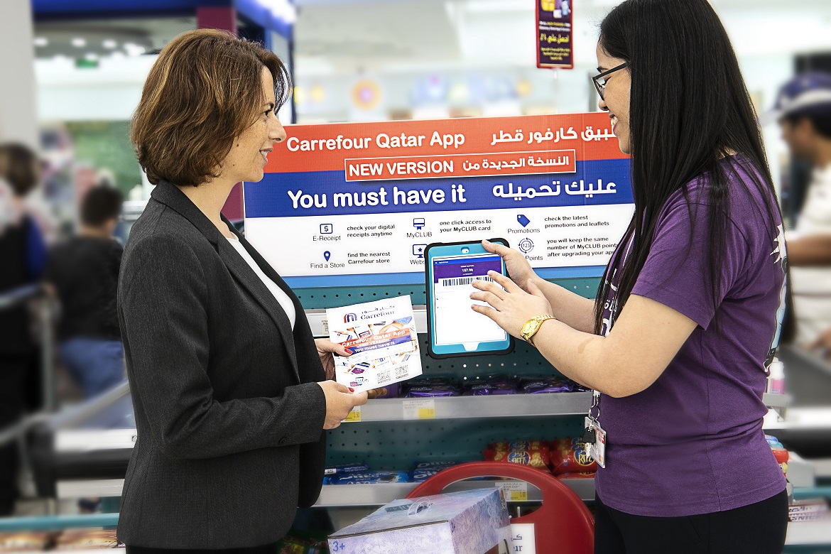 Carrefour Qatar Mobile App - Photo