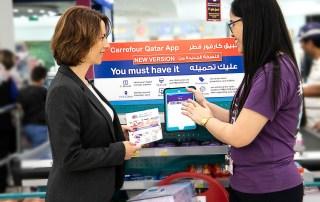 Carrefour Qatar Mobile App - Photo