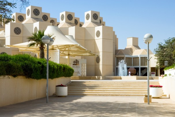 Fall 2020 Semester at Qatar University Begins Today   All ...