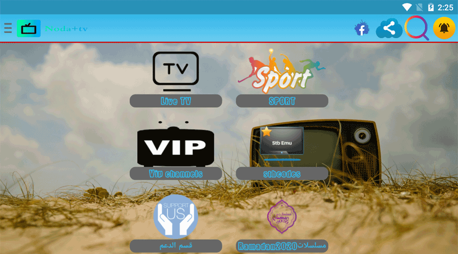 Noda Plus TV New IPTV APK 3