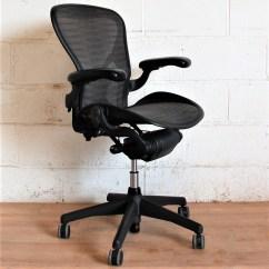 Posture Task Chair Fold Up Cushion Herman Miller Aeron B Tuxedo Pellicle