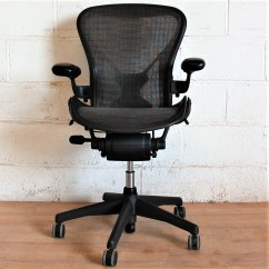 Posture Task Chair Horse Saddle Office Herman Miller Aeron B Tuxedo Pellicle