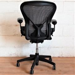 Posture Task Chair Mies Van Der Rohe Barcelona Herman Miller Aeron B Tuxedo Pellicle