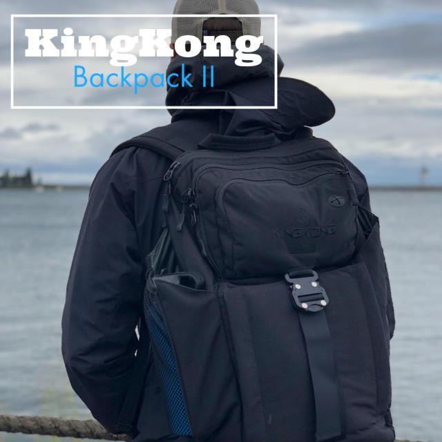 King Kong Backpack II review by Joe Bauer