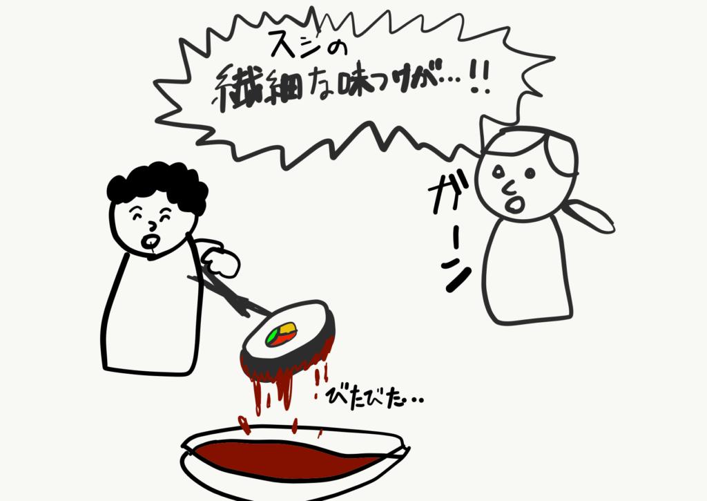 ホセと寿司食べる2