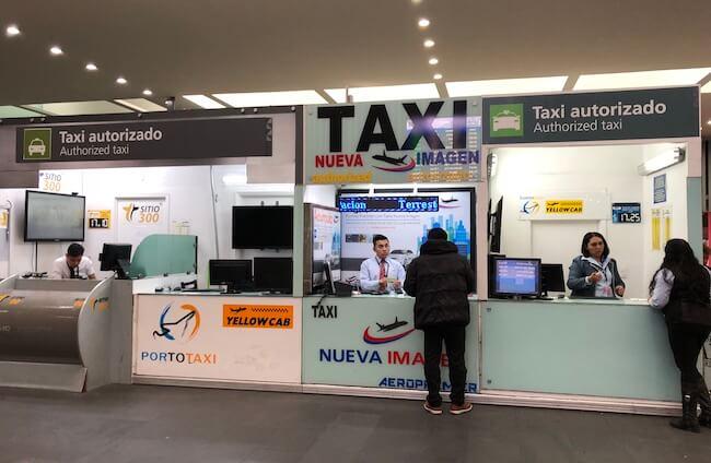 メキシコシティ空港(第2ターミナル)1