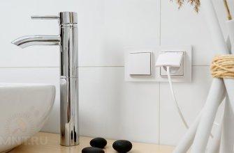 Особенности установки розеток в ванной комнате