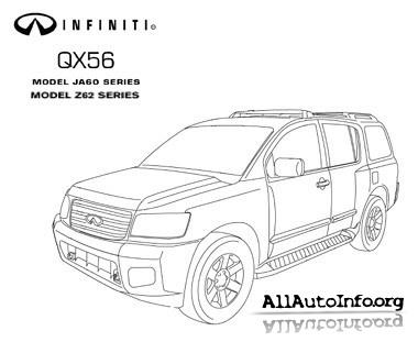 Руководство по ремонту Infiniti QX56 JA60 Z62 Service