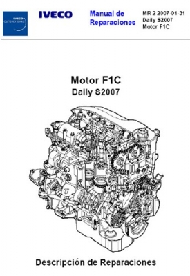 Руководство по ремонту двигателя Iveco Daily F1C (2007)