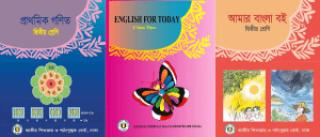 Class two Board Book Pdf Download , দ্বিতীয় শ্রেণী বোর্ড বই pdf,