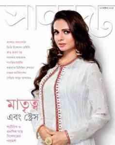 Sananda Magazine Pdf, - সানন্দা বাংলা ম্যাগাজিন,bangla pdf, bengali pdf, download
