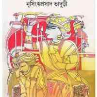 Katha Amritsaman