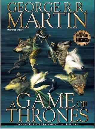 গেম অফ থ্রোনস ১ pdf কমিক্স - Game of Thrones -1  (Comics)