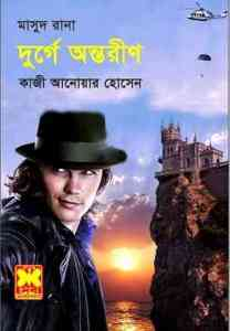 Durge Antorin - Masud Rana Pdf