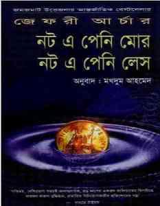 Not A Penny More Not A Penny Less Bangla Pdf