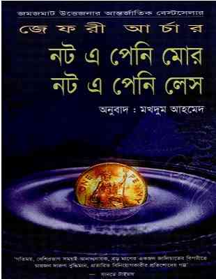 Not A Penny More Not A Penny Less Bangla Pdf
