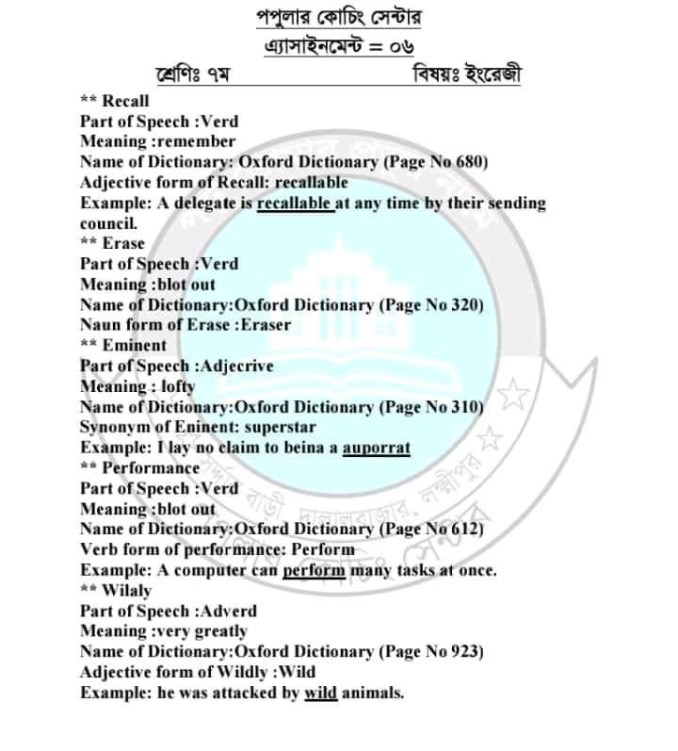 class 7 6th week assignment answer english 2021