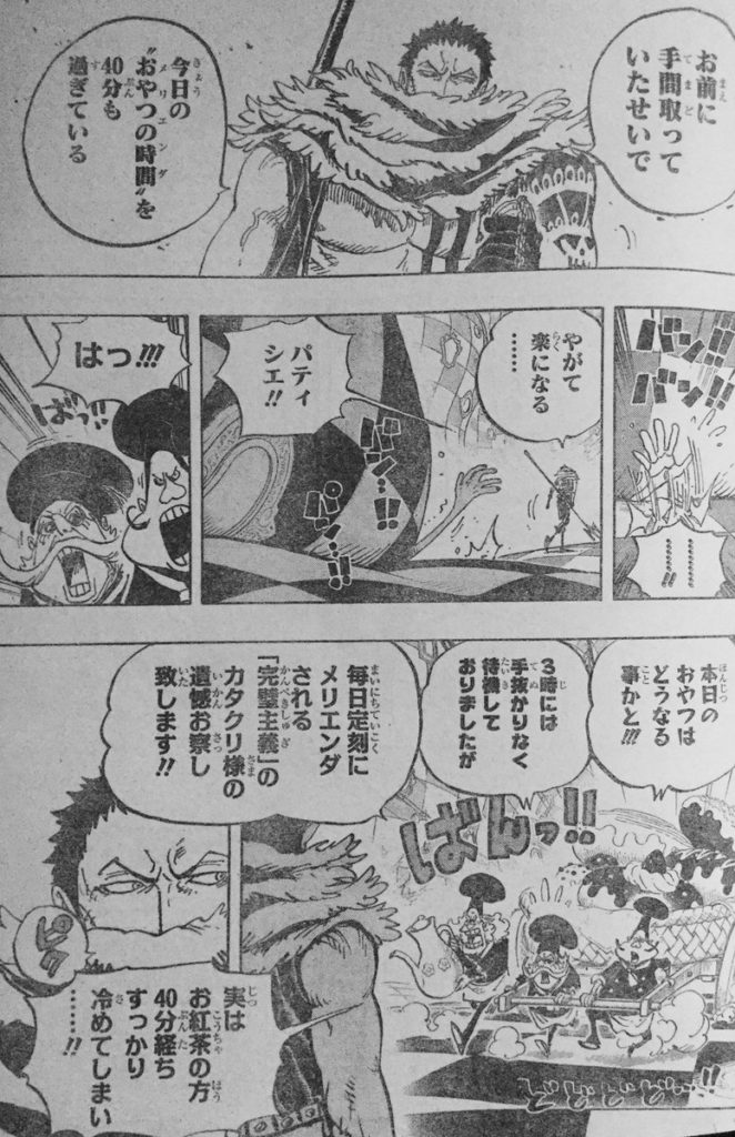 Spoilers One Piece #883  All Blue