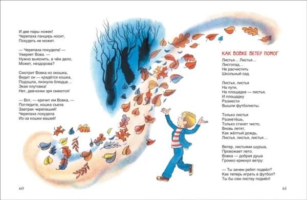 Стихи детям. А. Барто