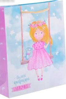 Пакет ламинированный вертикальный «Самой прекрасной девочке»