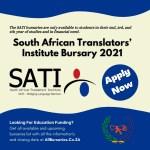 South African Translators' Institute Bursary