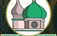 Imam Abdullah Haron Education Trust (IAHET) bursary