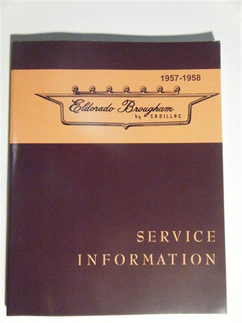 5758brougham-servicemnl