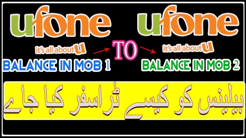 UShare U2U Balance Sharing Method