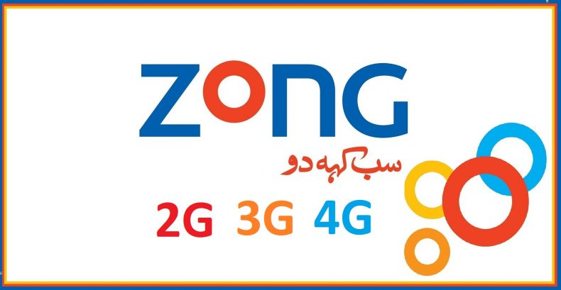 Zong 3G 4G Internet Packages 2018