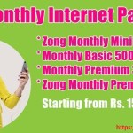 Zong Monthly Basic 500 MBs Internet Package 2018 Updated