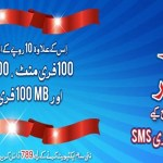Zong New Sim offer 2018 Package
