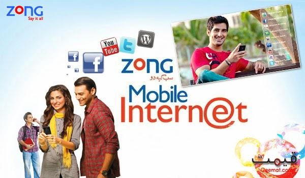 Zong Twitter Only 3G 4G Internet