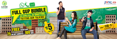 Zong full Gup Package 2018