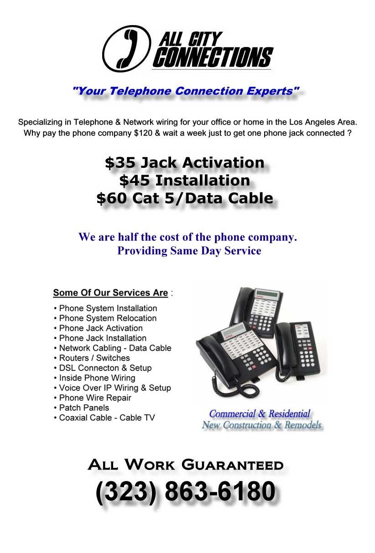 medium resolution of voice jack wiring