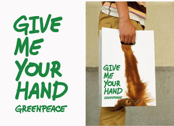 Bagvertising: los ejemplos más creativos de publicidad en bolsas (4/6)