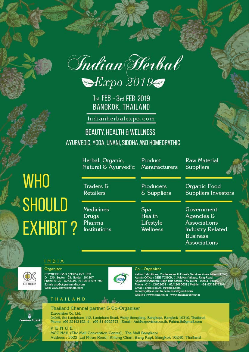 Unani Manufacturers India