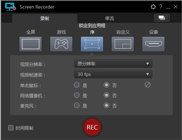 CyberLink-Screen-Recorder-Deluxe-Crack-Serial-Key