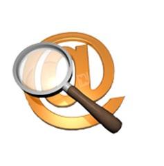 Maxprog-eMail-Verifier-crack1