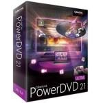 Download-CyberLink-PowerDVD-Ultra-21.0