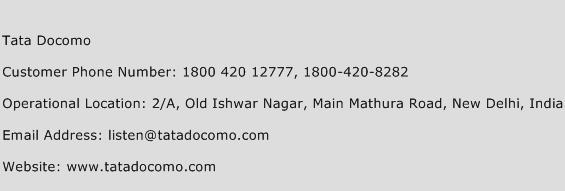 Tata Docomo Number | Tata Docomo Customer Care Number | Tata Docomo Phone Number | Tata Docomo Contact Number | Toll Free Phone Number of Tata Docomo